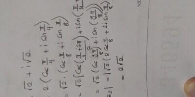 Karmaşık sayılar